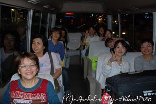 バス旅行!?