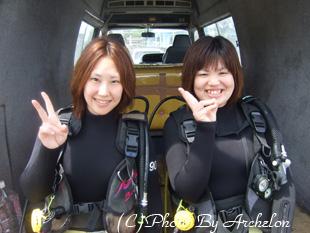 八丈島 体験タイビング!