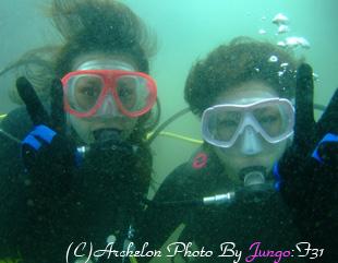 夏の八丈島 体験ダイビング