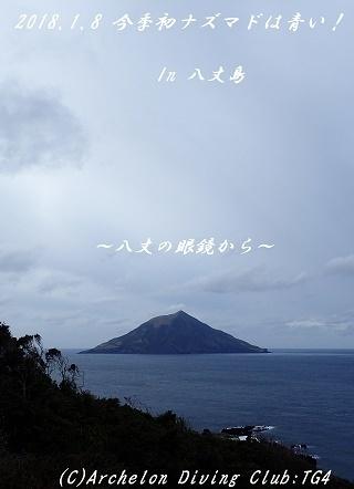 180108-nayae02.jpg
