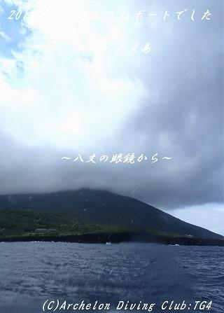 180921-kyokyo02.jpg