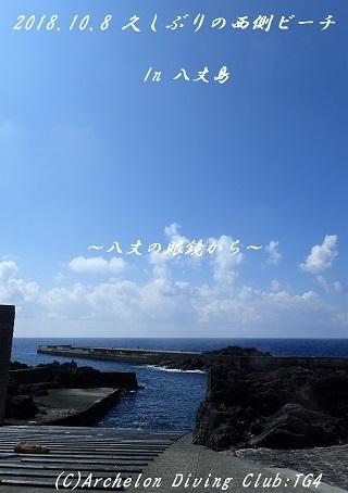 181008-yayana02.jpg