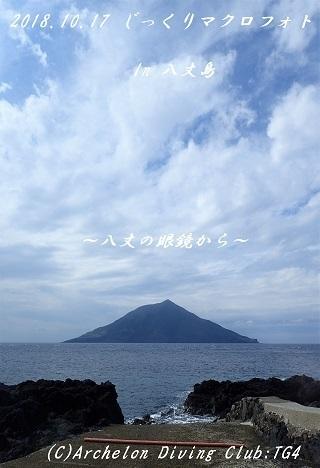 181017-nananahya02.jpg
