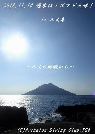 181110-nananaya02.jpg