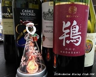 181215-snap-wine.jpg