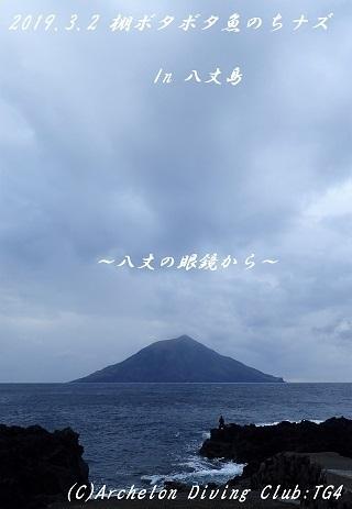190302-yayana02.jpg