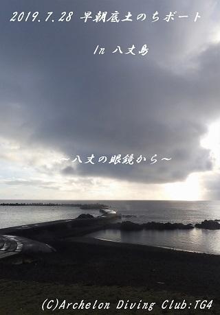 190728-sokyozo02.jpg