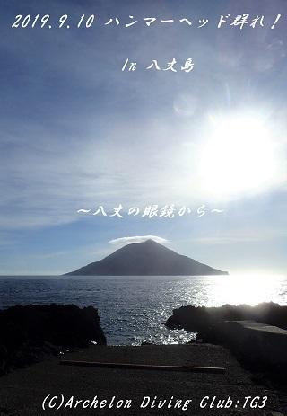 190910-yayana02.jpg