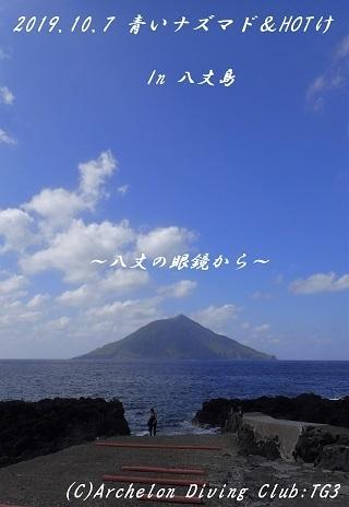 191007-nanaya02.jpg