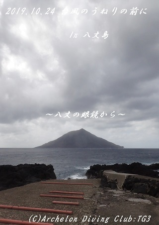 191024-naka02.jpg