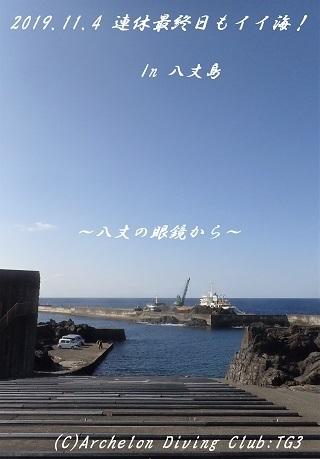 191104-yayami02.jpg