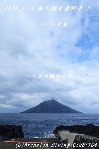 19190414-naka02.jpg