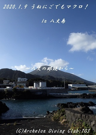 200109-ka02.jpg