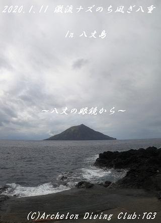 200111-naya02.jpg