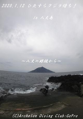 200112-na02.jpg