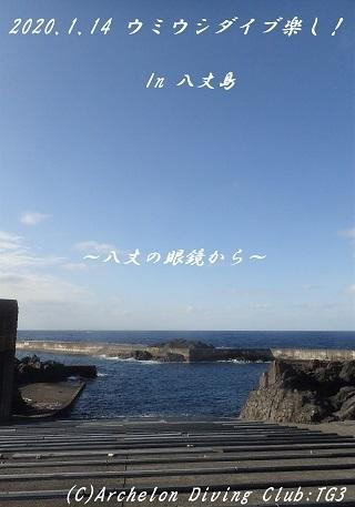 200114-ya02.jpg