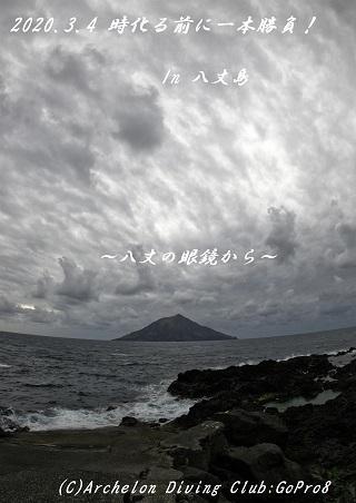 200304-na02.jpg