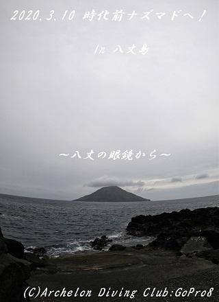 200310-na02.jpg