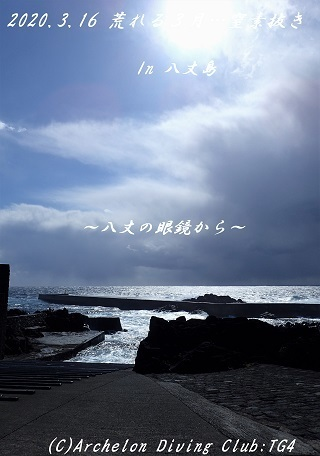 200316-non02.jpg