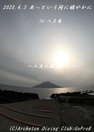 200403-na02.jpg