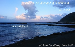 200413-no02.jpg