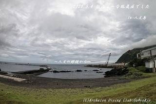 200504-so02.jpg