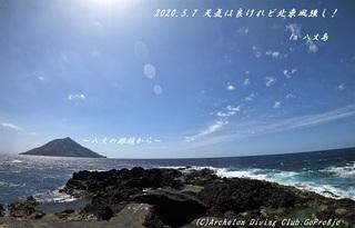 200507-na02.jpg