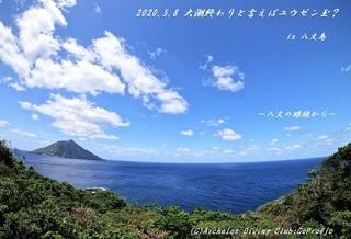 200508-na02.jpg