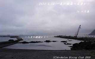 200510-so02.jpg