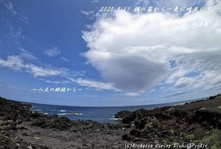 200511-ara02.jpg