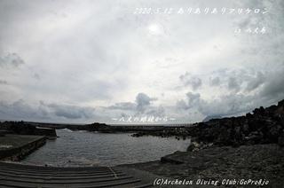 200512-ya02.jpg