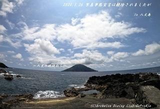 200526-yna02.jpg
