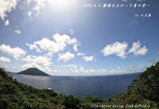 200602-na02.jpg