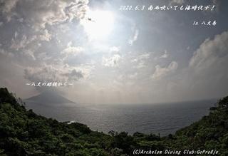 200603-na02.jpg