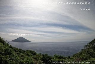 200605-na02.jpg