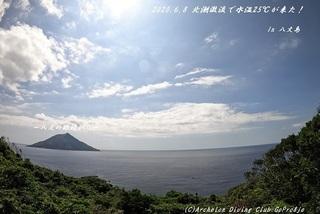 200608-na02.jpg