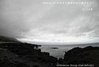 200613-ara02.jpg