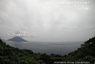 200618-na02.jpg