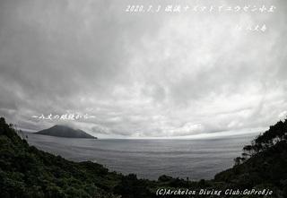 200703-na02.jpg