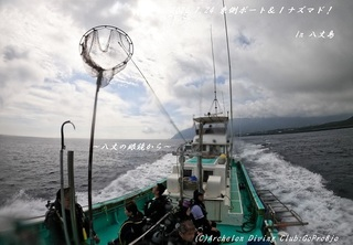 200724-idekyon02.jpg