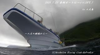 200725-kyomeide02.jpg