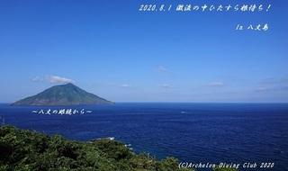 200801-na02.jpg