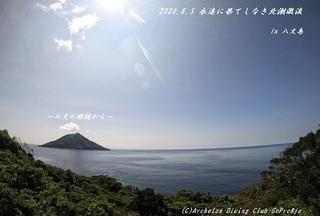 200805-na02.jpg