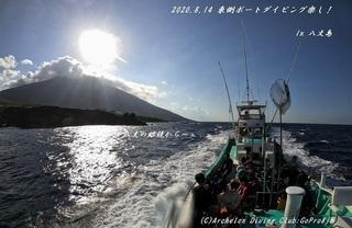 200814-tarekyoabu02.jpg