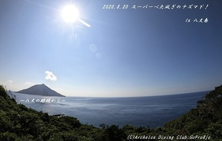 200820-na02.jpg