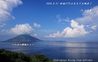 200821-na02.jpg