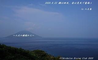 200822-nnna02.jpg