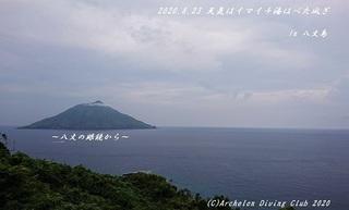 200823-nnna03.jpg