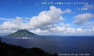 200824-ynna02.jpg