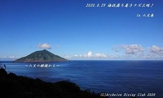 200829-nnna02.jpg